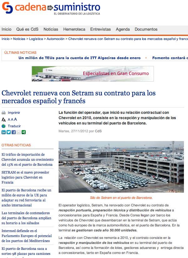 setram vehículos automación chevrolet puerto barcelona logistica automóvil coches