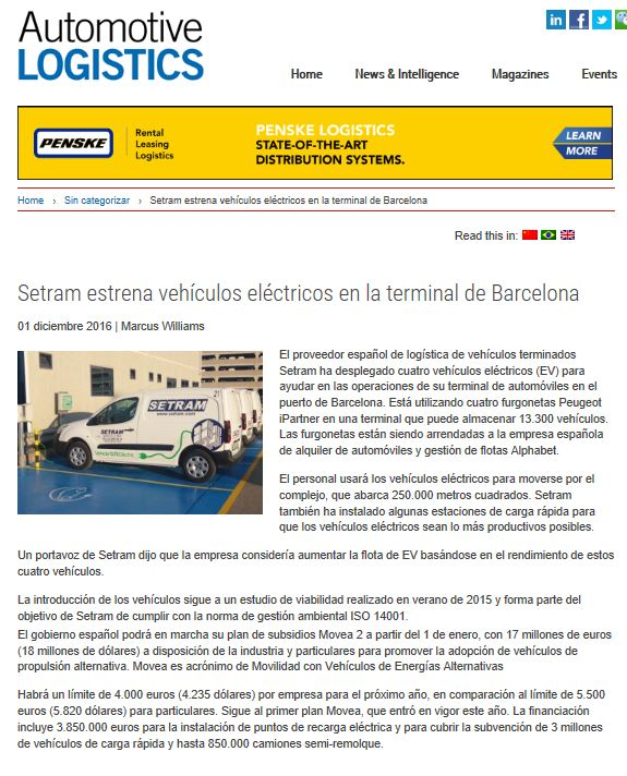 setram-automotive-logistics-esp-w