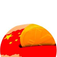 Alianzas estratégicas entre fabricantes de automóviles, ante el emergente liderazgo de la industria china